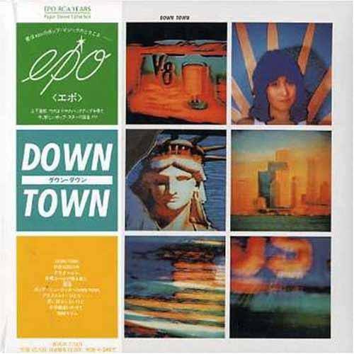 アルバム「Down Town」からシングルカットされています。1975...  Down Tow