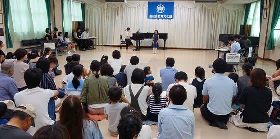 高知県教育文化祭 ー 光る感性 ...