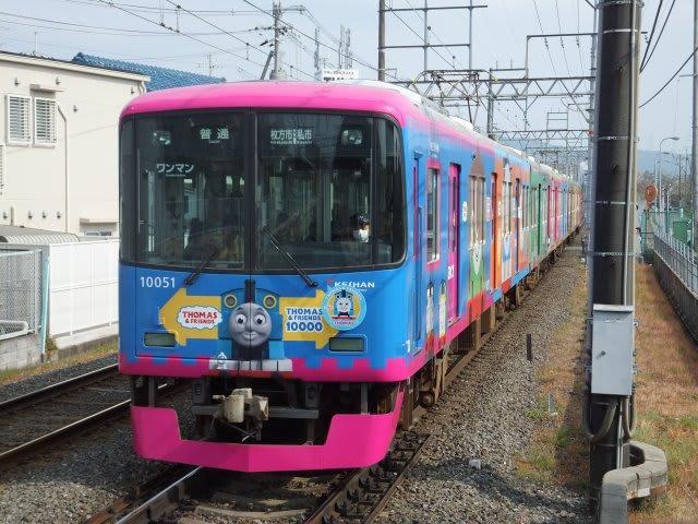 京阪10000系きかんしゃトーマス号