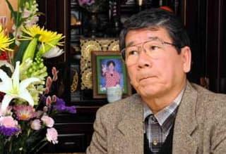 大阪・愛知・岐阜連続リンチ殺人事件 - Osaka, Aichi, and the Gifu continuous torture-murder event