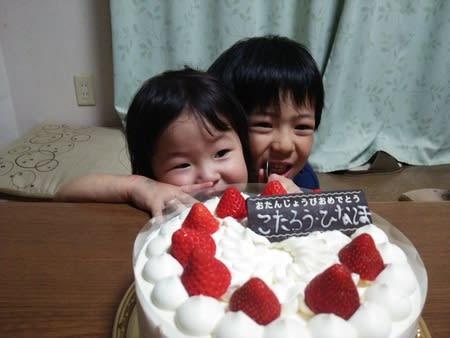 自転車の 4歳児 自転車 サイズ : 誕生日プレゼント♪ - どんぐり ...