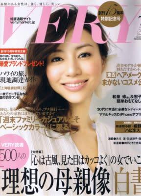 VERY 雑誌 掲載 人気 スタイリスト 竹村はま子