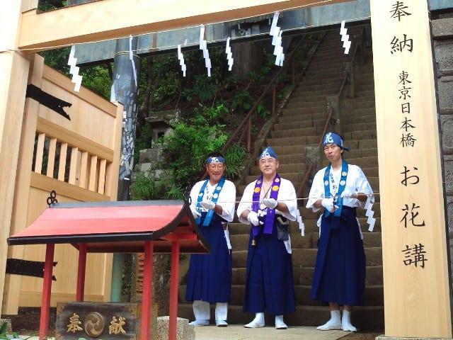 大山阿夫利神社とお花講