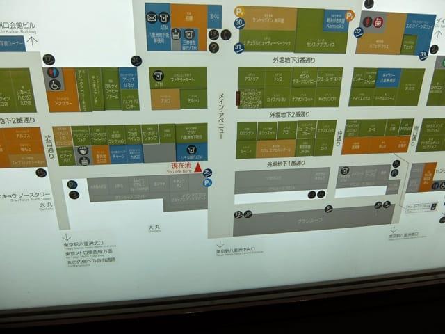 游亀亭@東京都中央区 八重洲地下街