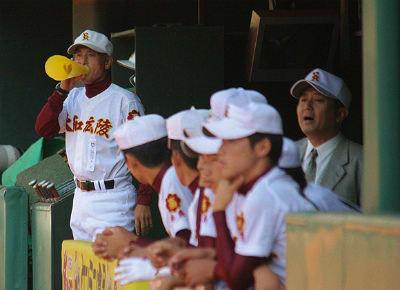 インドネシア国家青年スポーツ省野球アドバイザー バリレッドソックス硬式野球クラブ総監督  野中寿人- 66番の部屋