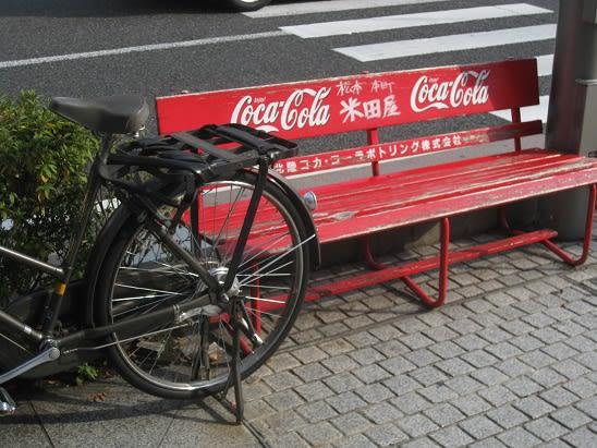 自転車の 自転車 歩行者 事故 賠償金 : 先日、セブンイレブンに行った ...