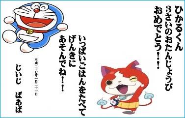 Permalink to 孫 誕生 祝い メッセージ