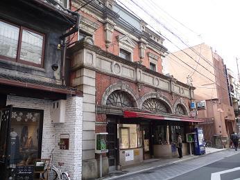 京都・三条通りを歩く - トシの...
