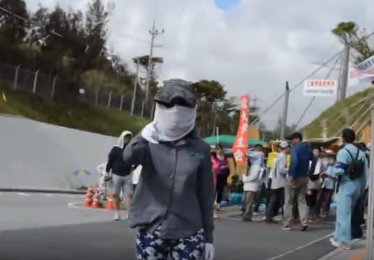 沖縄ヘイト活動家山城被告「私への有罪判決は許しがたい暴挙!沖縄県民や沖縄の歴史に対する冒とくだ」