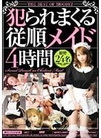 コスプレ動画姫咲まりあPiaキャロットへようこそ!!メイド服
