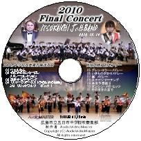 Final_concert_2010cd