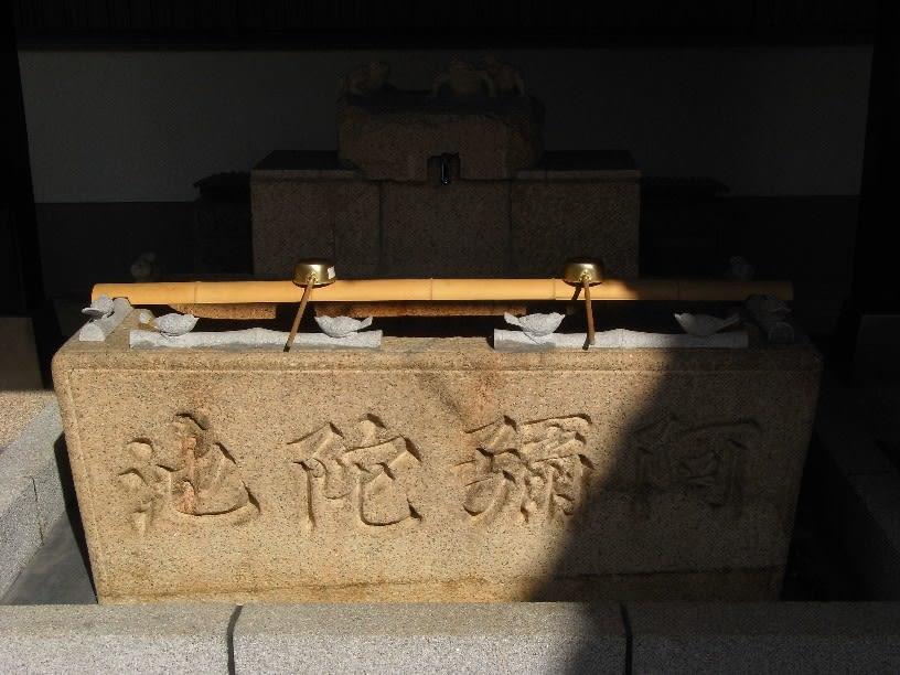 木村蒹葭堂の画像 p1_17