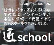 ��school