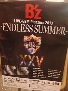 B'z LIVE-GYM Pleasure 2013 -ENDLESS SUMMER- @リンクステーション青森 ...