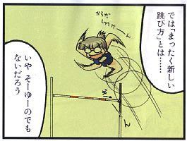 http://blogimg.goo.ne.jp/user_image/67/eb/5d3b15b8139b068ab3d0a3d9869a48d8.jpg