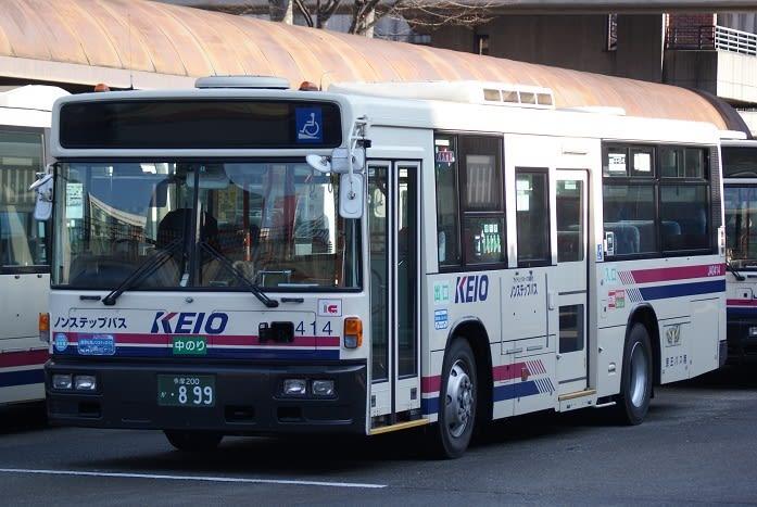 京王バス関連{No-008} - 新快速...