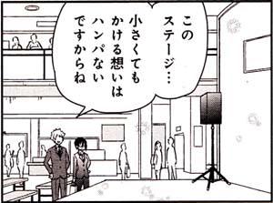 Manga_time_or_2014_05_p148