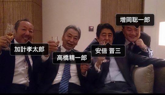 http://blogimg.goo.ne.jp/user_image/68/0c/efca754be88395809032ffd68645cdee.jpg