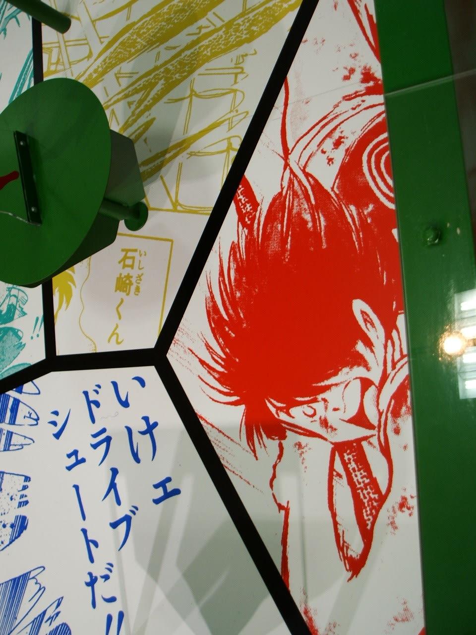 三杉淳の画像 p1_35