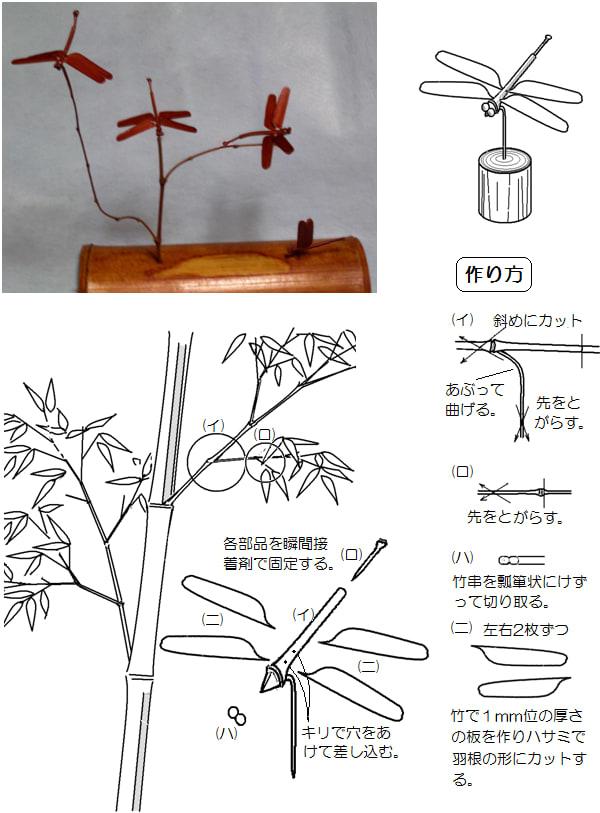 すべての折り紙 折り紙 バイキンマン : 手作りおもちゃの冊子 [たの ...