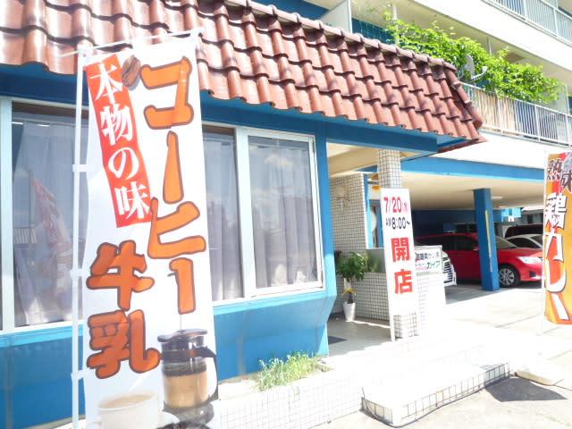 ホビーカフェ「ガイア」のカレー食べて来ました〜(^^)