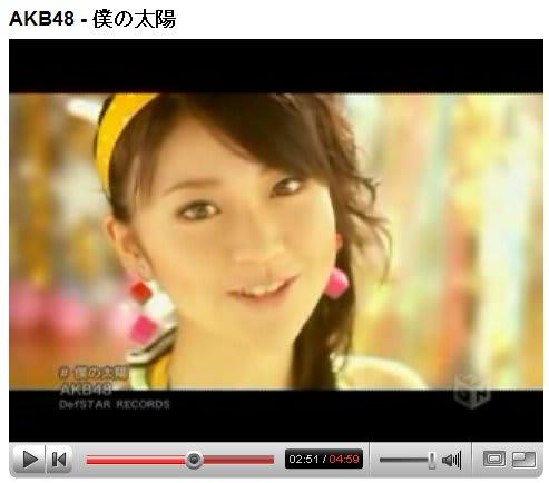 僕の太陽 ♪ AKB48 AKB48 の「僕の太陽」にリンクしました。 ... AKB48 「僕