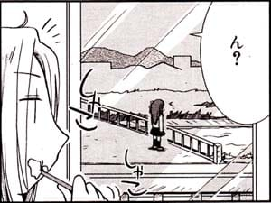 Manga_time_or_2012_12_p071b