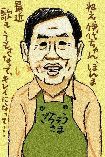 高島忠夫の画像 p1_13
