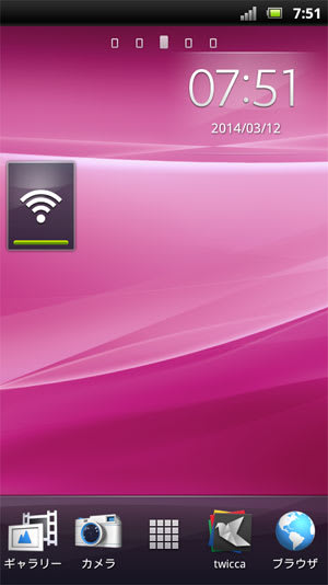 新しいSIMカードの利用開始日。すでに通信不可。