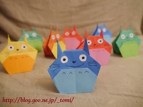 ハート 折り紙:折り紙 やっこさん 作り方-blog.goo.ne.jp