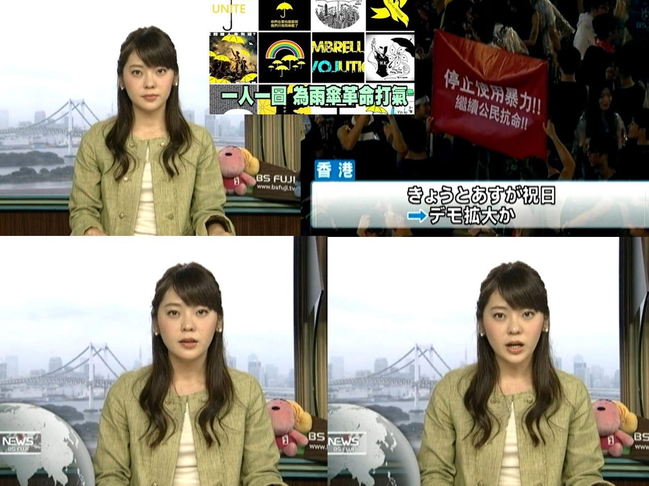 森夏美 (1995年生)の画像 p1_32