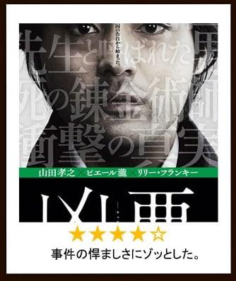 斉藤悠の画像 p1_17
