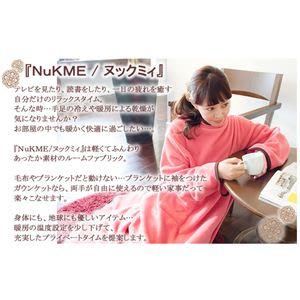 NuKME(ヌックミィ) 2011年Ver 男女兼用フリーサイズ(180cm) アース コーラルピンク