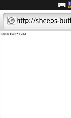 sheeps-butlery.jp(220)