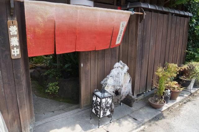 松阪市殿町「松燈庵」のランチ行ってきました〜(^^)