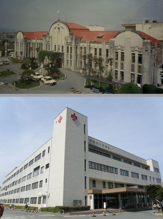 災害拠点病院山田赤十字病院