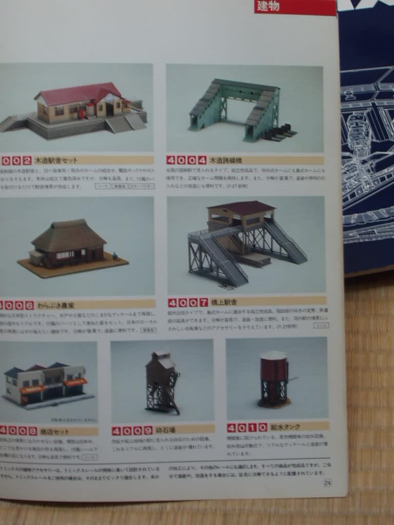 http://blogimg.goo.ne.jp/user_image/69/1d/e12391011fd52d8eff540937e4f337b7.jpg