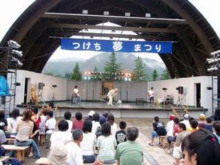 はっちゃんの活動日誌 Blog