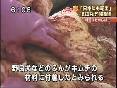 http://blogimg.goo.ne.jp/user_image/69/24/8f63653df561b702d1ae2285a77ac977.jpg