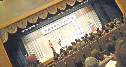 加賀美幸子の画像 p1_29