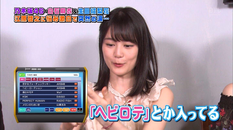 【HKT48/STU48/支配人】さっしーこと指原莉乃応援スレ★4705YouTube動画>4本 ->画像>440枚