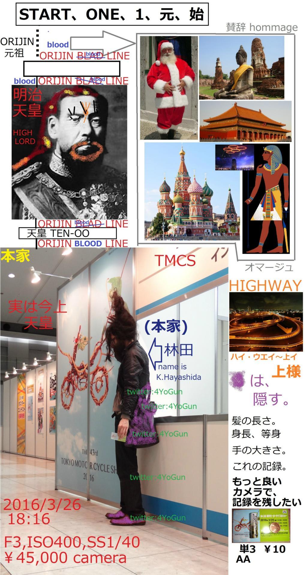 テレ東☆秋元玲奈ちゃん Part14fc2>1本 YouTube動画>2本 ->画像>279枚