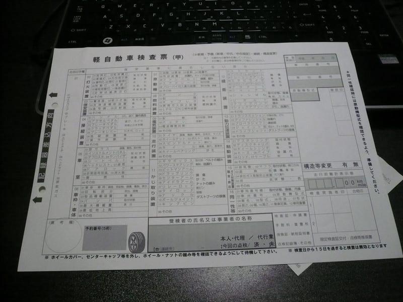 P1040632