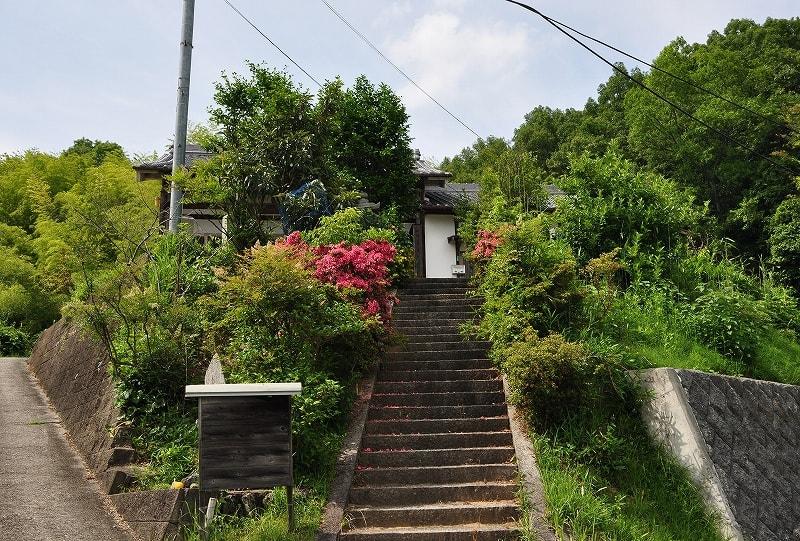 持尾金蓮寺