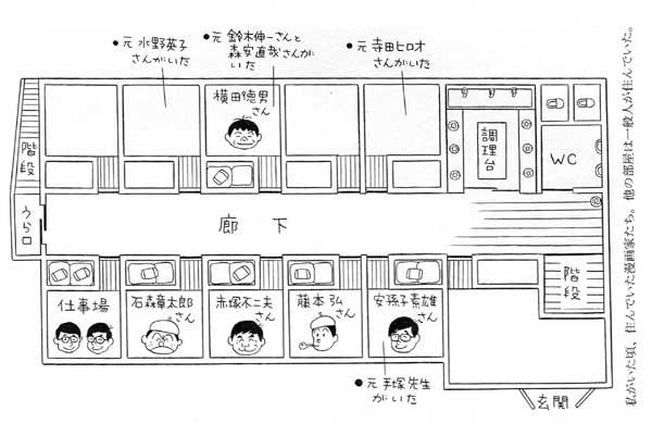 トキワ荘の青春の画像 p1_16