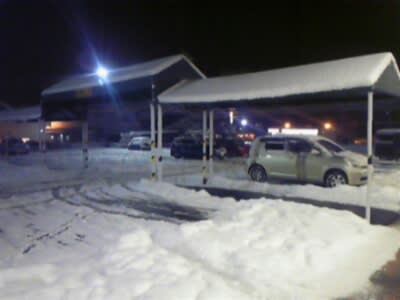 スキー場到着