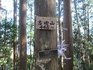 http://blogimg.goo.ne.jp/user_image/69/d7/123f216eef5d21730b791f3b9acab744.jpg