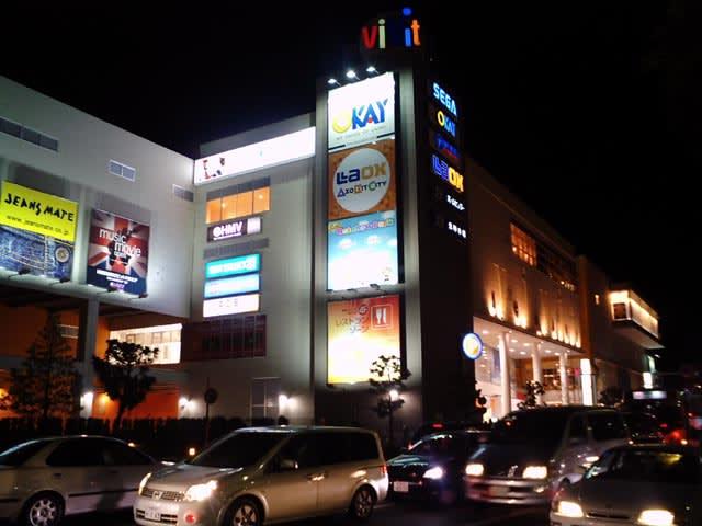 ViVit Square