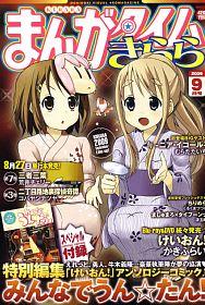 http://blogimg.goo.ne.jp/user_image/69/f4/362f563758f120389c207eff0d1c0b1a.jpg