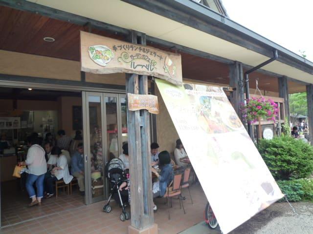 ガーデンカフェ「ルーベル」のランチ食べて来ました〜(^^)